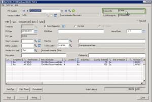 Sage 300 ERP (Accpac) 2014 Updates
